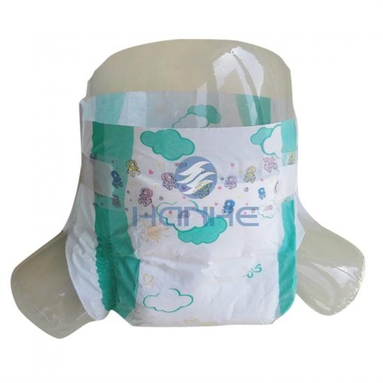 Natural Cotton Baby Diaper